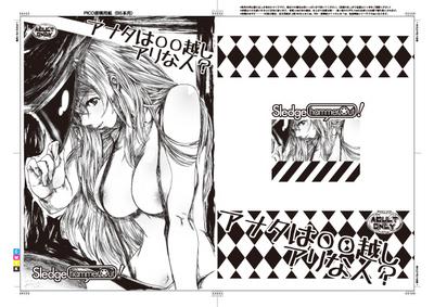 anata_ha_hyoushi-650.jpg